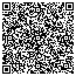 QR-код с контактной информацией организации АСЕМ ТОО
