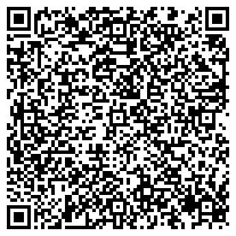 QR-код с контактной информацией организации ЭЛАМА, ООО