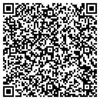 QR-код с контактной информацией организации ВЕРИНА