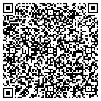 QR-код с контактной информацией организации ГРАНД КОСМЕТИК, ЗАО