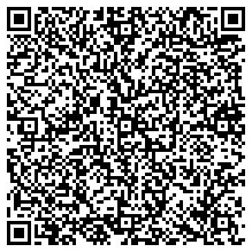 QR-код с контактной информацией организации ДЭЙВИС ЭНД ДЭНН