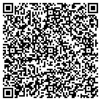 QR-код с контактной информацией организации МОДА В ДЕТАЛЯХ