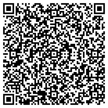 QR-код с контактной информацией организации АССОЦИАЦИЯ ПЛЮС ТОО