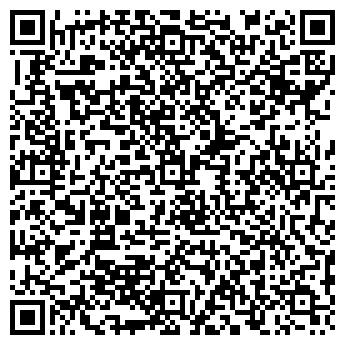QR-код с контактной информацией организации ВАЛЬДЯНС П.В., ЧП