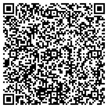QR-код с контактной информацией организации ВЕЛОМАКС