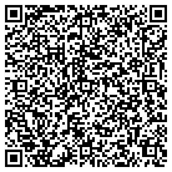 QR-код с контактной информацией организации ООО АЙС-ТРЕЙД