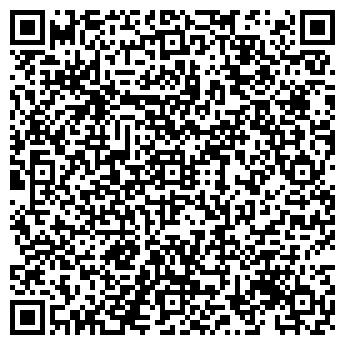QR-код с контактной информацией организации АТФБАНК, АКТАУСКИЙ ФИЛИАЛ