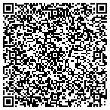 QR-код с контактной информацией организации БАКАЛЕЙНЫЙ ТОРГОВЫЙ ДОМ, ООО
