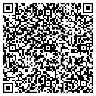 QR-код с контактной информацией организации ИНТЕГРИТА