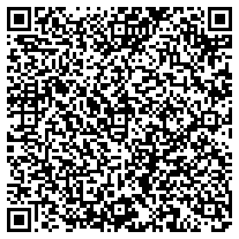 QR-код с контактной информацией организации VIAGGIO