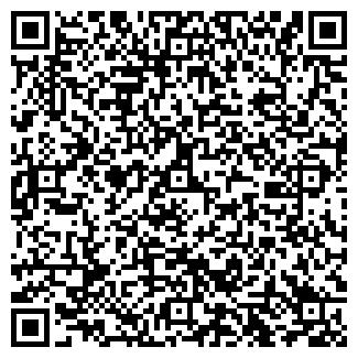 QR-код с контактной информацией организации АУЛЕТ ТОО