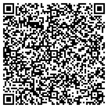 QR-код с контактной информацией организации ЛОГОС ЛОГИСТИК