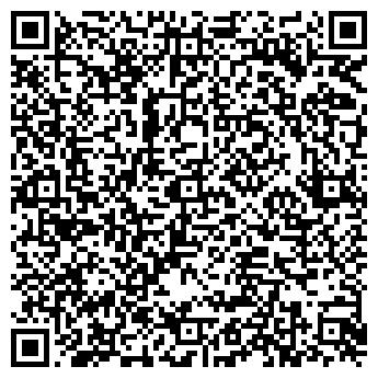 QR-код с контактной информацией организации ПРОДСТАР, ООО