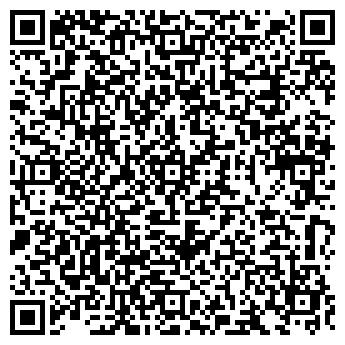 QR-код с контактной информацией организации РЕЗЕРВ ХЛЕБ, ОАО