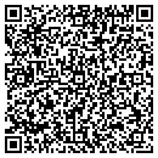 QR-код с контактной информацией организации АРБ-КОФЕ