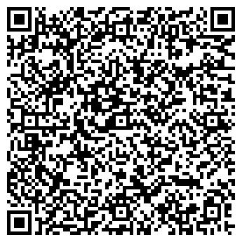 QR-код с контактной информацией организации САНТА-БРЕМОР, ООО