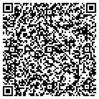QR-код с контактной информацией организации БАЛТИЯ-ЛЕЯ, ООО