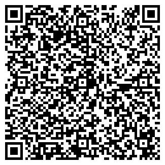 QR-код с контактной информацией организации САНТА+, ООО