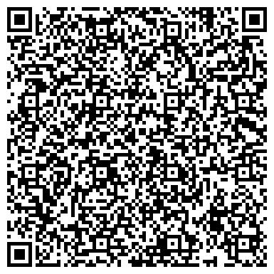 QR-код с контактной информацией организации ФОРТУНА ВЫБОРГСКОЕ ОПТОВО-РОЗНИЧНОЕ ОБЪЕДИНЕНИЕ