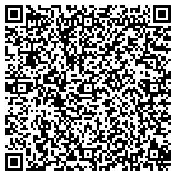 QR-код с контактной информацией организации АЛГА ТФ