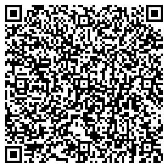 QR-код с контактной информацией организации БАЛТФРУТ-СЕВЕРНАЯ СТОЛИЦА