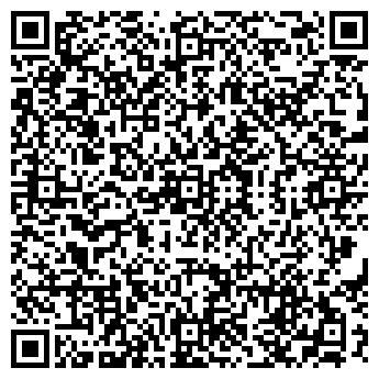 QR-код с контактной информацией организации ТЕРЕХИН, ЧП