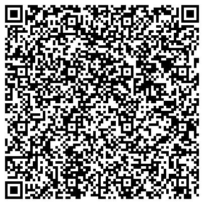 QR-код с контактной информацией организации БОБЫЛЕВ В.Г. ИНДИВИДУАЛЬНЫЙ ПРЕДПРИНИМАТЕЛЬ