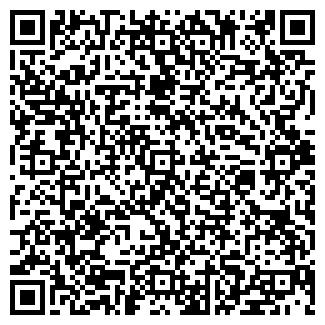 QR-код с контактной информацией организации ЛАКОМ