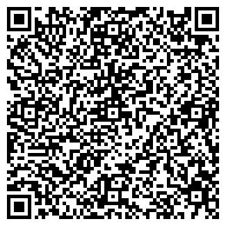 QR-код с контактной информацией организации БАС Г.АКТАУ,