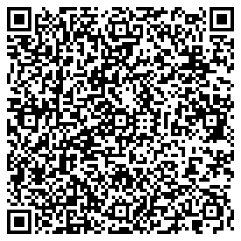 QR-код с контактной информацией организации ВЕДА-МАРКЕТ, ООО