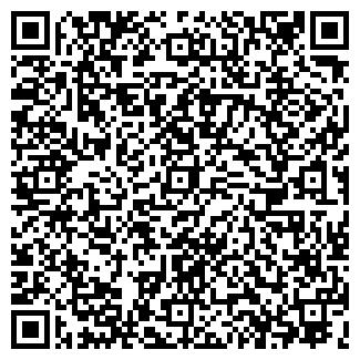 QR-код с контактной информацией организации ГРАФТ, ООО