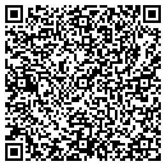 QR-код с контактной информацией организации ИМПЕРИАЛ ВИН