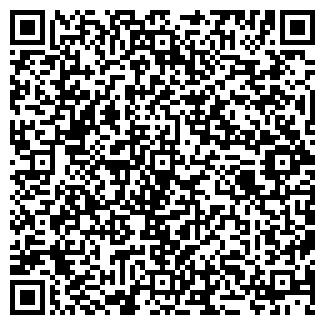 QR-код с контактной информацией организации SHAKE