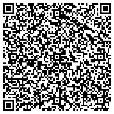 """QR-код с контактной информацией организации """"Аксион Северо-Запад"""", ООО"""