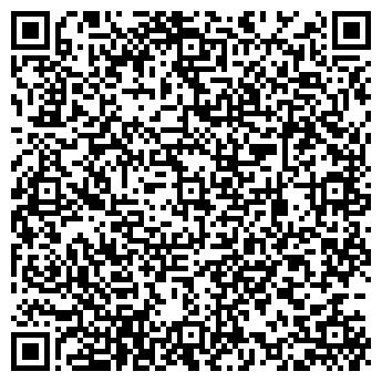 QR-код с контактной информацией организации ХЕМОФАРМ, ООО