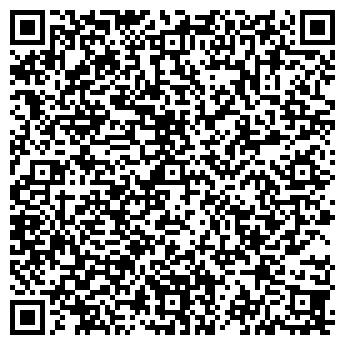 QR-код с контактной информацией организации АНДРОНИКА, ООО