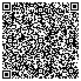 QR-код с контактной информацией организации ГРИН-ВЭЙ, ООО