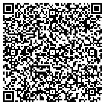 QR-код с контактной информацией организации ИНТЕРЗИРОУ РАША, ООО
