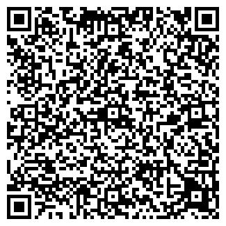 QR-код с контактной информацией организации АРСЕНАЛ