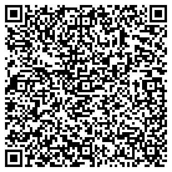 QR-код с контактной информацией организации РЕЗЕРВ ЗАО СКЛАД