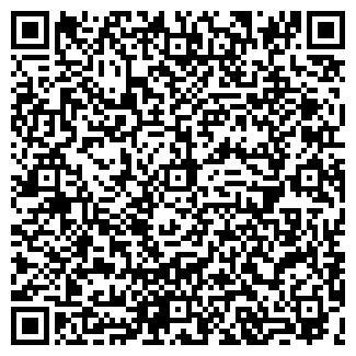QR-код с контактной информацией организации ФОТОН, ООО