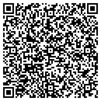 QR-код с контактной информацией организации ЯНИС, ЗАО