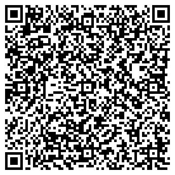QR-код с контактной информацией организации ВУЛКАН, ООО