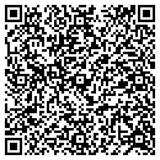 QR-код с контактной информацией организации БОССФОР