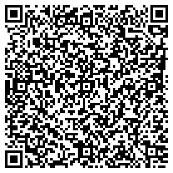 QR-код с контактной информацией организации ШАГИНЯН, ИП