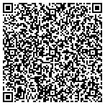 QR-код с контактной информацией организации СЕВЕРО-ЗАПАДНАЯ ТОРФЯНАЯ КОМПАНИЯ, ООО