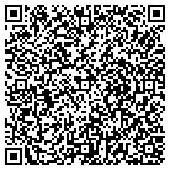 QR-код с контактной информацией организации КОРД ПЛЮС, ООО