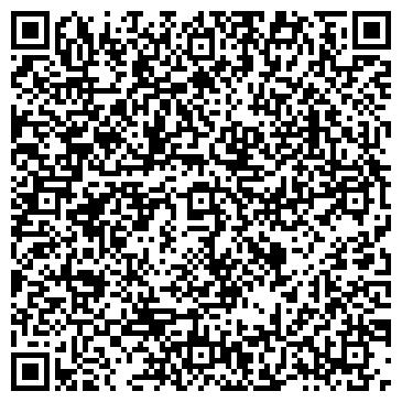 QR-код с контактной информацией организации ГРУП 4 СЕКУРИТАС КАЗАХСТАН, АКТАУСКИЙ ФИЛИАЛ