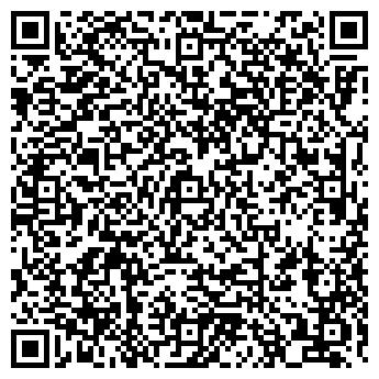 QR-код с контактной информацией организации МИР УКРАШЕНИЙ, ООО