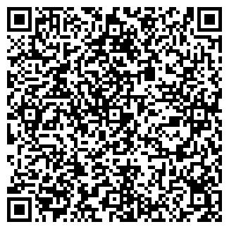 QR-код с контактной информацией организации СПАРЗ, ООО